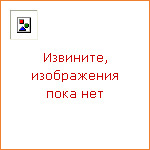 Christopher Pike: The Last Vampire Vol: 2: Red Dice and Phantom
